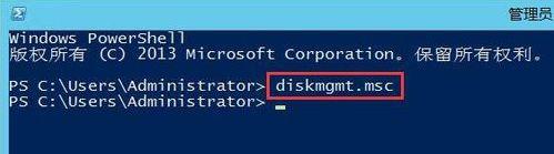 Windows Server 2012 R2在硬盘的分区