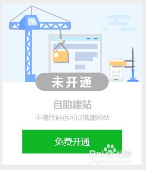 怎么网站:如何自己免费建立一个网站-U9SEO