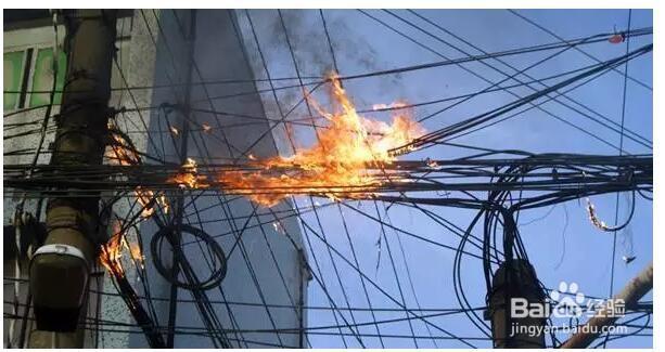 电线着火了怎么正确处理