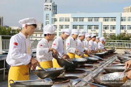 厨师职业学校有哪些专业