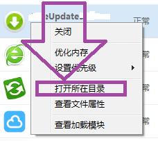 update.exe-系统错误怎么解决