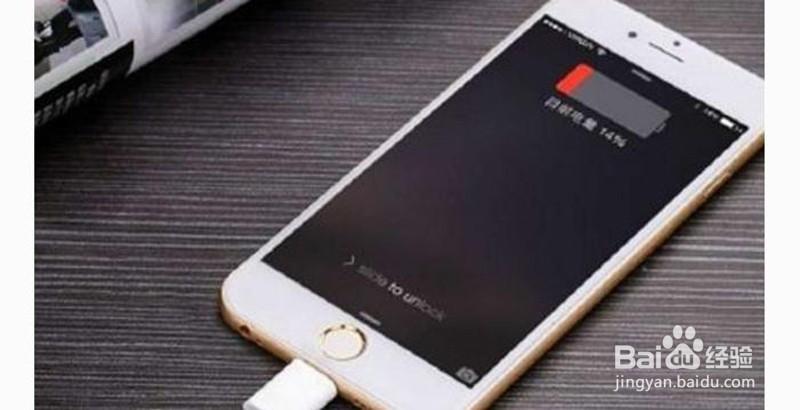 苹果手机无法充电充电没反应怎么判断原...