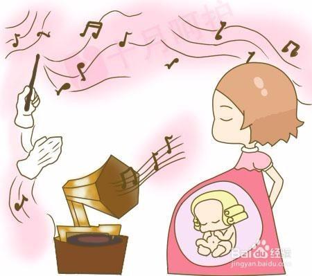 运动胎教图片动漫图片