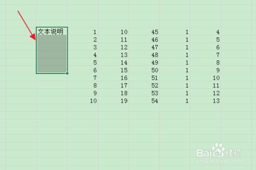 """软件Excel:如何使用""""填充""""功能输入相同数据"""
