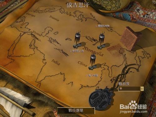 帝国时代2中国开局图片