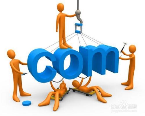 如何運營一個網站呢?
