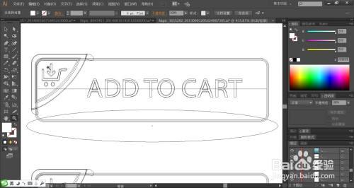 购物标签设计