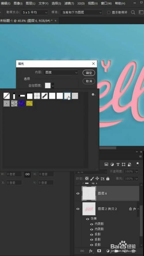 如何做logo包装设计?经验分享