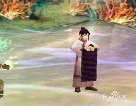 轩辕剑4最强护驾图片