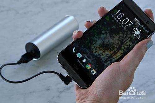 新手机第一次怎么充电对电池好