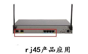 网络连接器:RJ45接口简介与应用