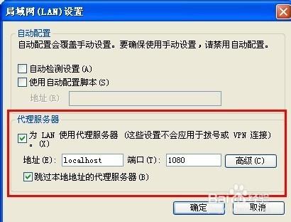 使用代理IP地址后如何恢复(还原)以前的IP地址