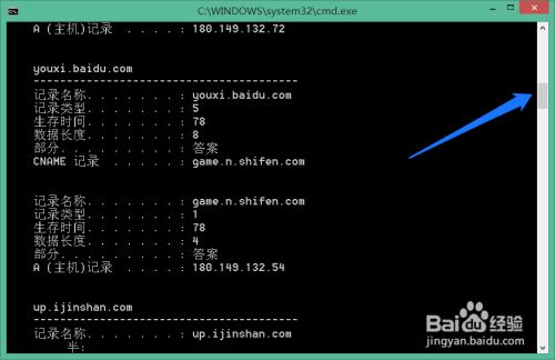 怎么修复DNS?