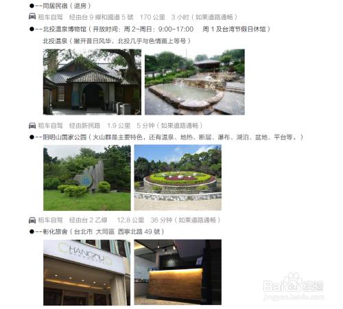台湾天气预报15天查询图片
