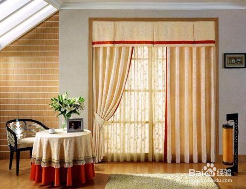 窗簾挑選技巧窗簾挑選注意事項