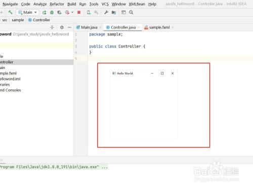 javafx如何禁用控件Polygon