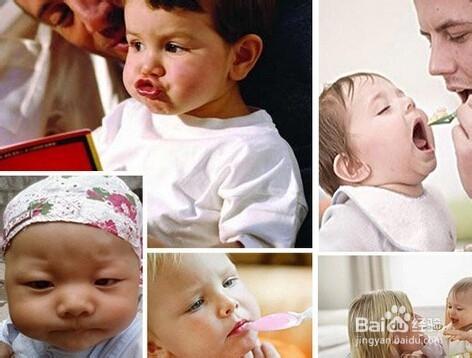 儿童退烧药有哪些图片图片