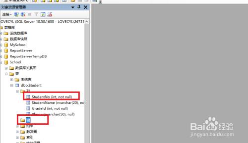 SQL Server中如何给表添加主键约束