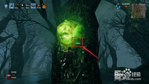 英灵神殿怎么上大树