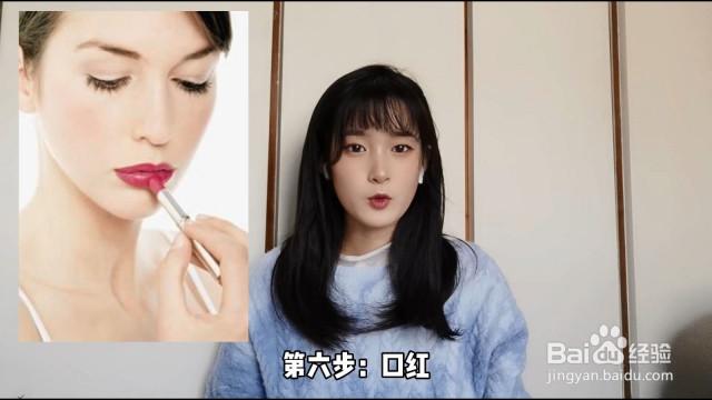 初学者淡妆化妆步骤