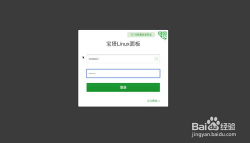 vps搭建网站教程