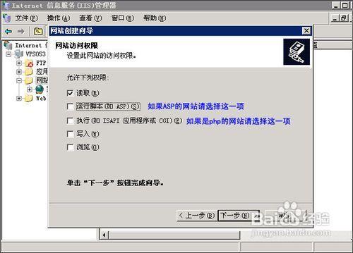 怎么网站:怎么用iis搭建网站-U9SEO