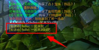lol游戏中怎么回复好友快捷键图片