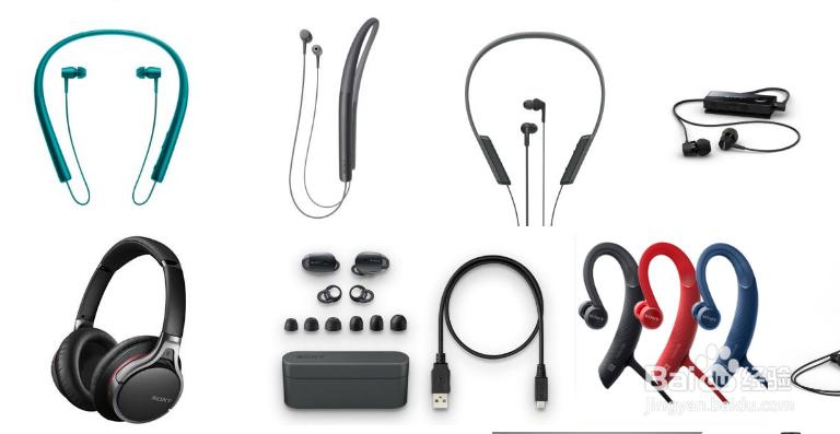 Sony索尼蓝牙耳机连接不成功怎么办