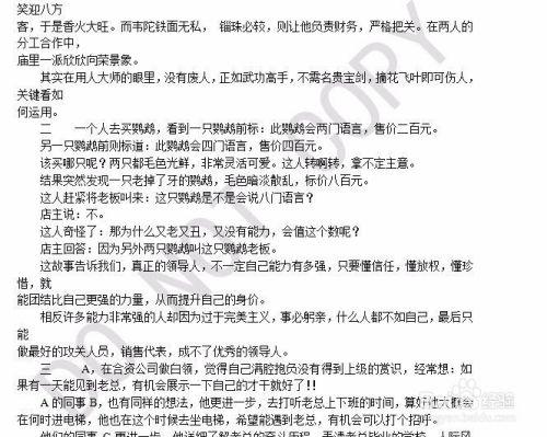 【word实用技巧】word中如何将水印打印出来
