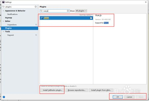 PhpStorm 支持微信小程序框架 WePY 代码高亮
