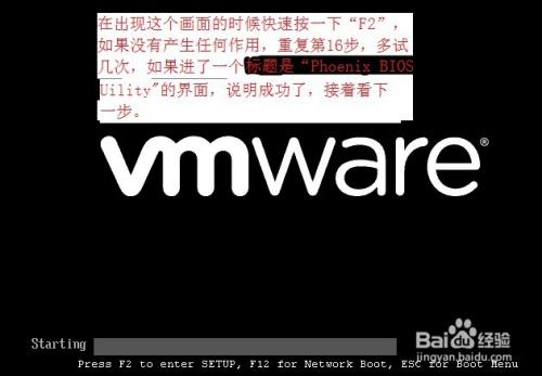 VMware Workstation如何安装Windows3.1