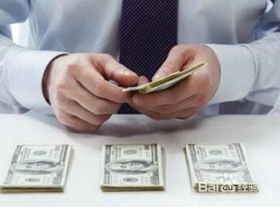 个人炒外汇赚钱吗图片