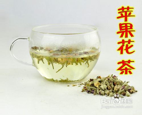 秋季喝什么养生茶好图片