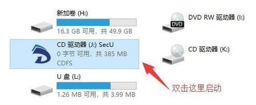 企业U盘怎么防泄密 U盘设置密码保护文件安全