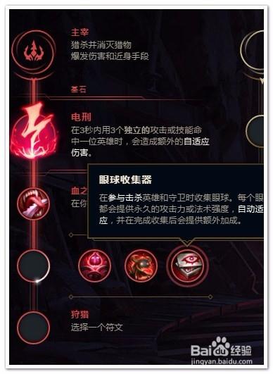 s10剑魔连招图片