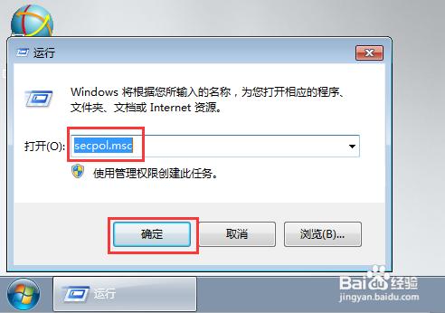 无法访问共享文件怎么办 共享文件访问权限设置