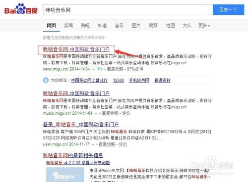 中国移动彩铃设置图片