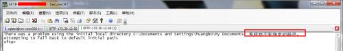 SecureCRT乱码问题解决