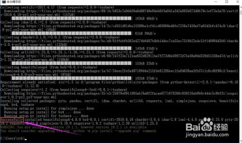 988e1c532f632385fe4b7925cce833e038725dd1.jpg?x-bce-process=image%2Fresize%2Cm_lfit%2Cw_500%2Climit_1