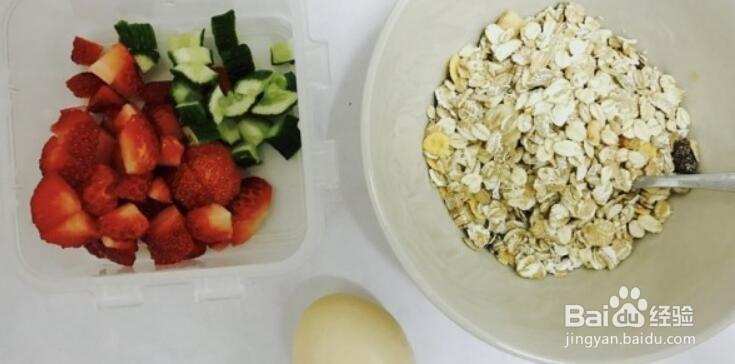 水果麦片是怎么做成的