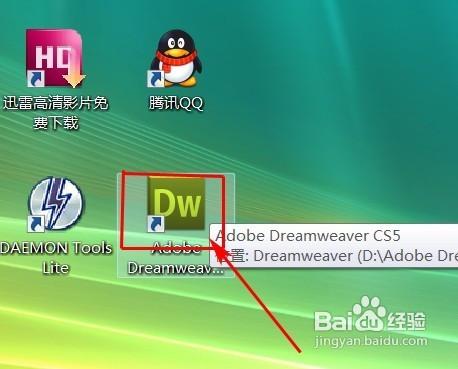 Dreamweaver怎样将插入面板显示为水平插入栏