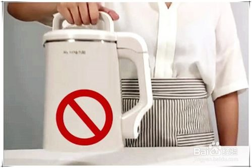 九阳豆浆机使用说明