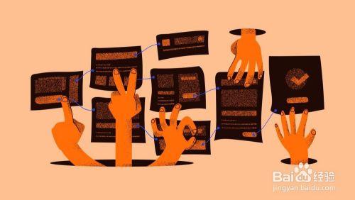 交互设计:高效制作产品原型的7个技巧