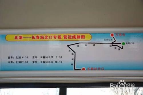 哈尔滨旅游线路图片