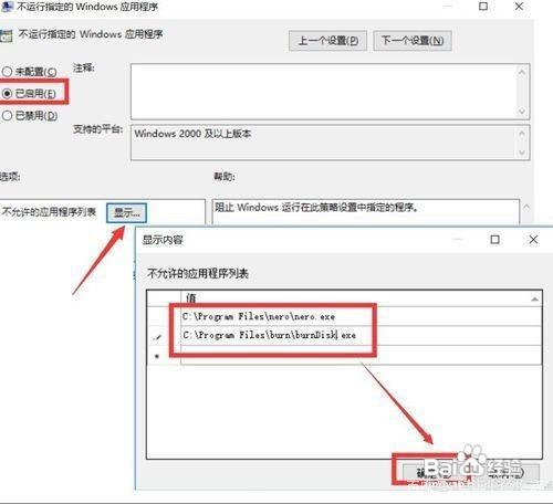 怎么禁用光驱刻录功能 光驱读写光盘权限管理