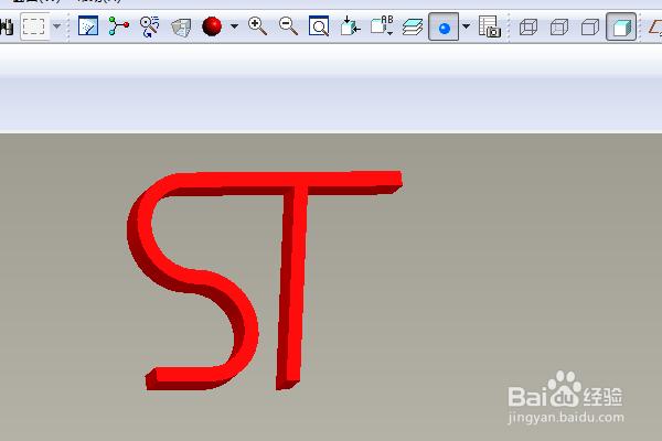 "Proe三维训练三百五十六拉伸""ST""logo"