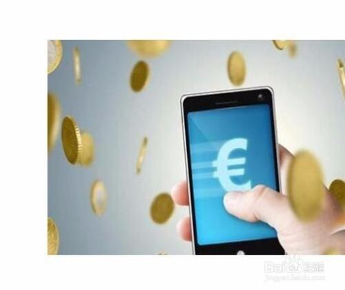 手机最靠谱的赚钱方法图片