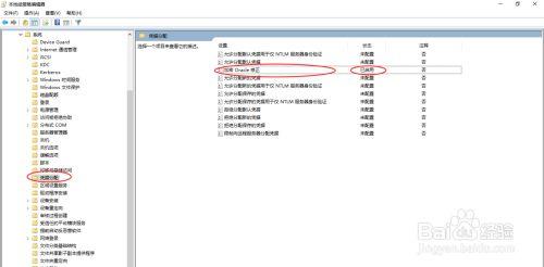 Win10远程桌面身份验证错误,要求的函数不支持