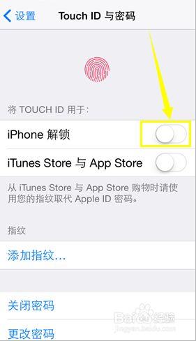 指紋 設定 iphone 認証