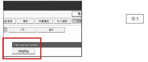理光复合机如何设置扫描到文件夹